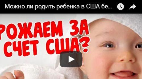 Можно ли родить легко?