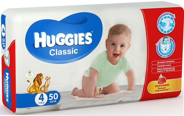 hugg42
